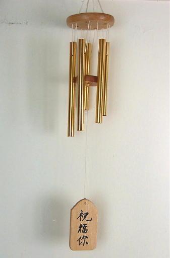 Как сделать китайский колокольчик своими руками 17